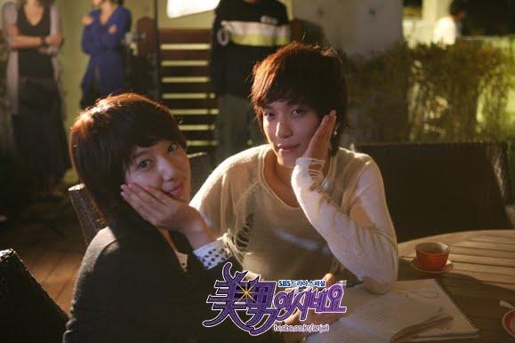 Jung Yong hwa en Park Shin Hye dating 2013 Speed Dating Huddersfield