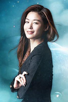 song-yi